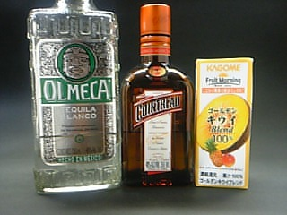 cocktail 537.jpg