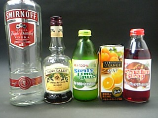 cocktail 553.jpg