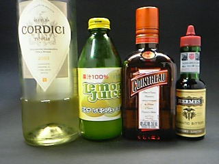 cocktail 587.jpg